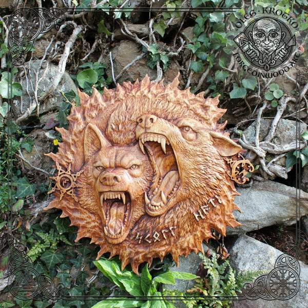 """CARVED PICTURE """"HATI & SKOLL"""""""