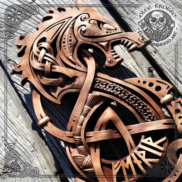 """WOOD CARVED PICTURE """"FENRIR""""."""
