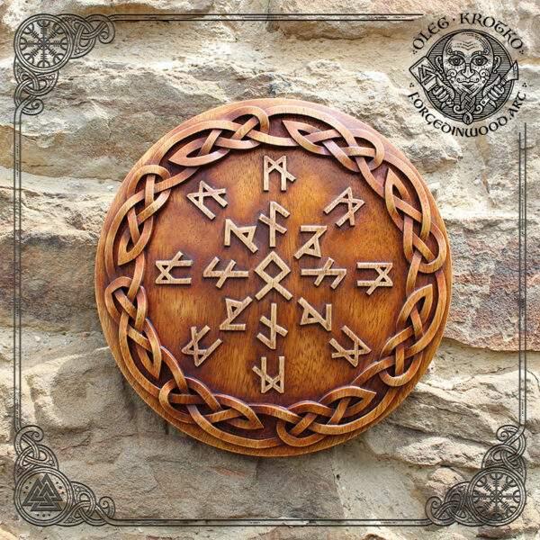 Runes to attract customers