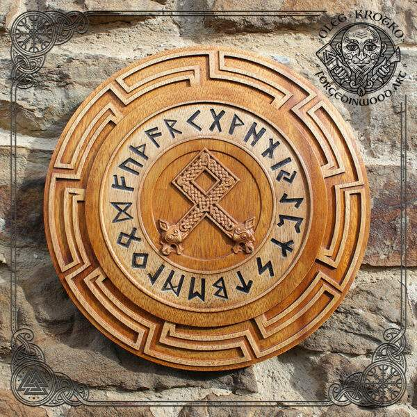 Odal rune Viking Wood Carving Rune