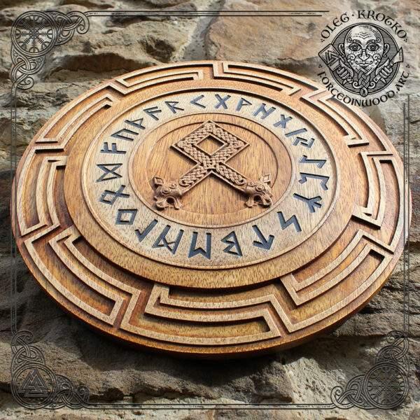 Odal Viking Rune