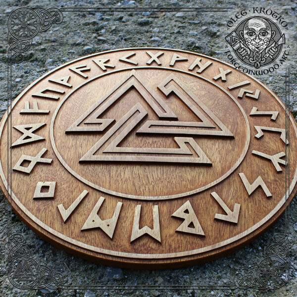 Walknut Runes Wood Picture