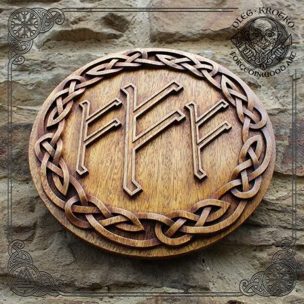 Triple Fehu Rune carving