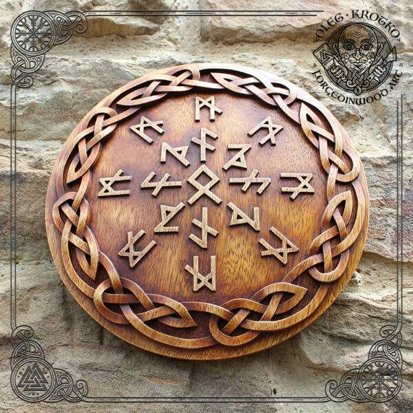 Norse protection runes carvings