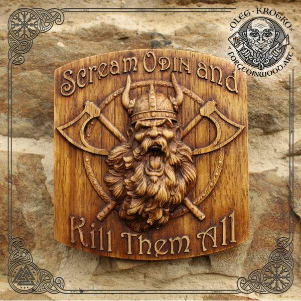 Scream Odin Wood Wall Art