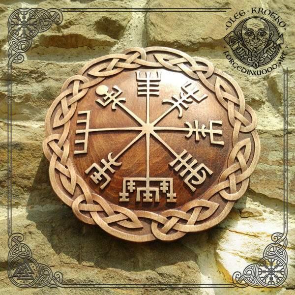 vegvisir viking compass for sale