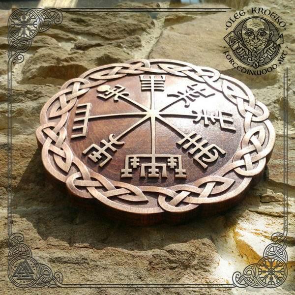Vegvisir viking wood carving for sale
