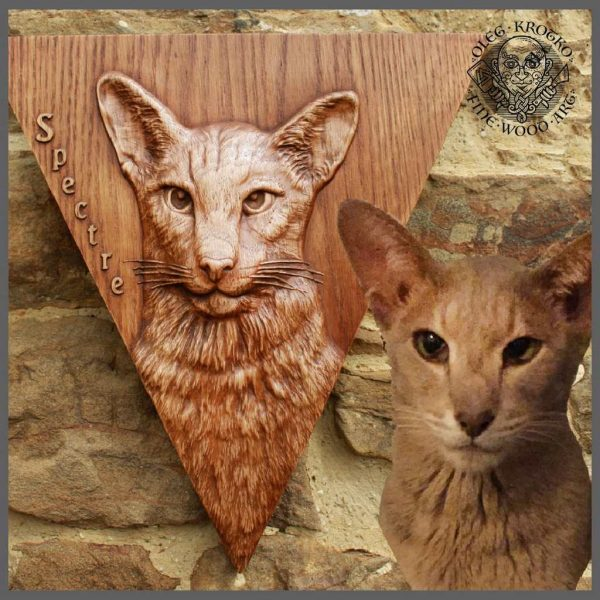 wood carver pets