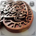 celtic carvings