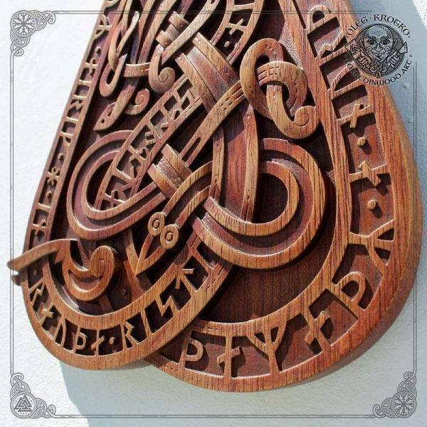 Viking Rune Home Decor Art