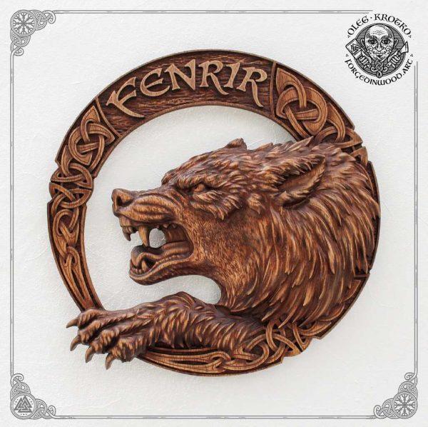 wolf fenrir wooden plaque